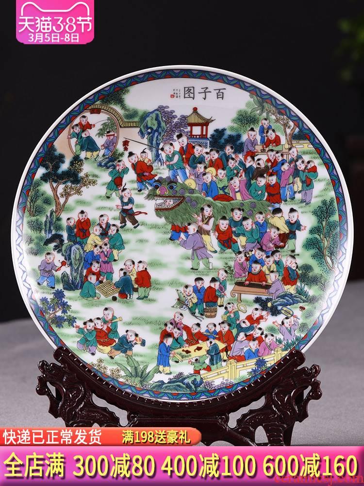 Jingdezhen ceramics powder enamel the ancient philosophers figure hanging dish decorative plate sitting room home wine ark, adornment handicraft furnishing articles