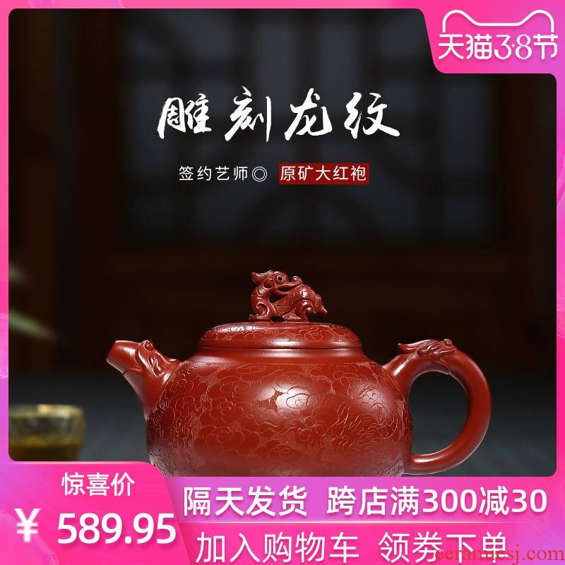 Leopard lam, authentic undressed ore dahongpao carved dragon it manufacturers all hand custom tea set a undertakes the teapot