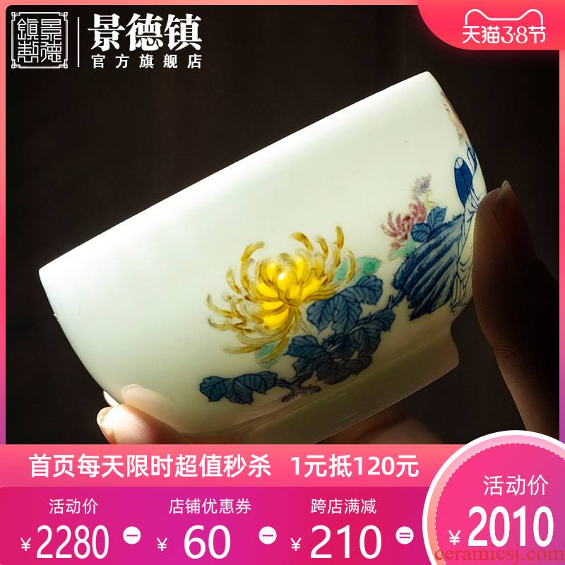 Jingdezhen flagship store ceramic blue and white and exquisite hand - made master cup single cup white porcelain tea cup bowl sample tea cup
