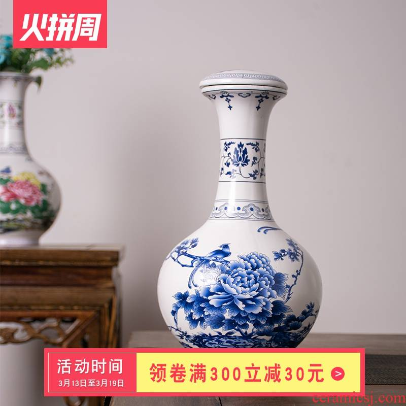 An empty bottle archaize of jingdezhen ceramics 2 jins of hip creative gift boxes of Chinese style household seal wine wine