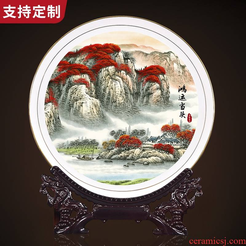 Jingdezhen decorative plate new Chinese porcelain ceramic sat dish hang dish sitting room porch ark, TV ark, plate is placed