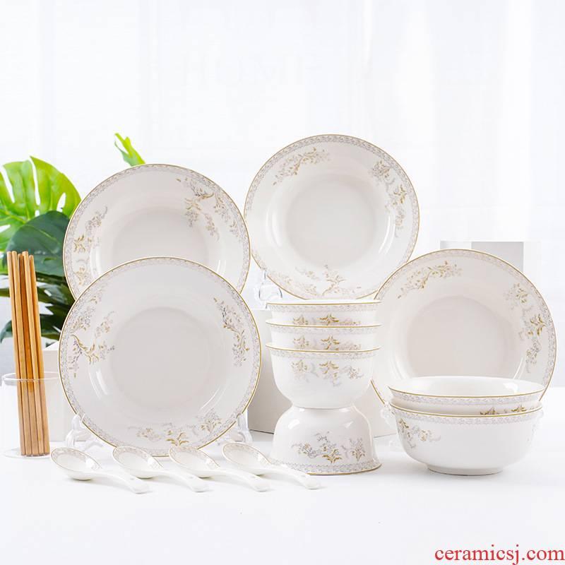 Ipads China tableware suit ceramic dish dish dish disc compote FanPan plate