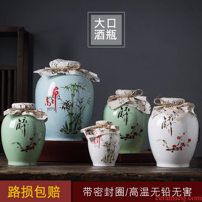 1 kg big expressions using of jingdezhen ceramic terms jars wine bottle blank mercifully medicine bottles 2 jins 3 jins 5 jins of 10 jins