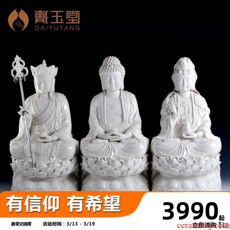 "Yutang dai ceramic guanyin tathagata/16 earth treasure bodhisattva ""20"" ruyi lotus retinues three holy D21-08"