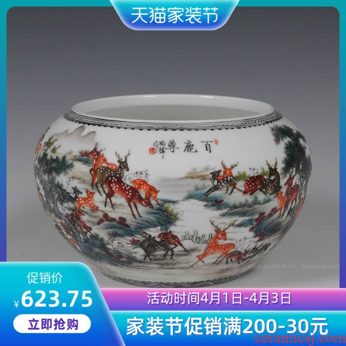 Jingdezhen ceramic modern fashion crafts antique vase writing brush washer I brush calligraphy and painting supplies four treasures of the study