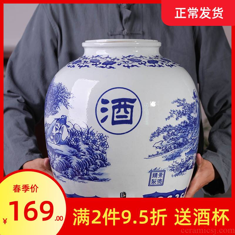 Jingdezhen ceramic jar expressions using sealed mercifully it 50 kg 100 catties 150 catties of blue and white porcelain up hidden jugs