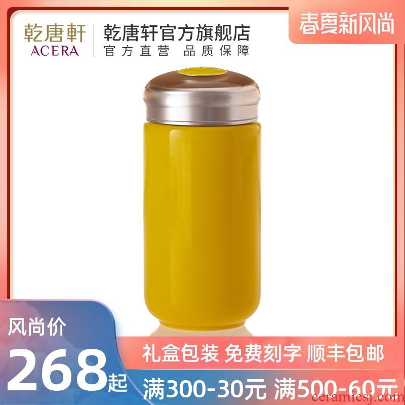 Do Tang Xuan porcelain ceramics have the applause straight cup with innovative cup with cover ceramic cup with a cup