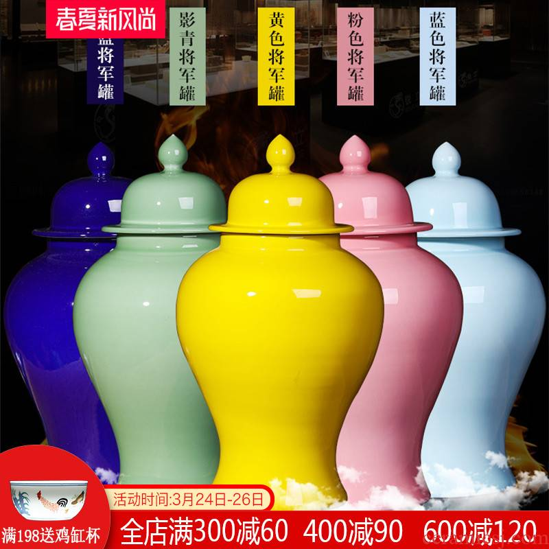 Jingdezhen ceramics archaize home with cover general storage tank of Chinese style household wine place large ornament