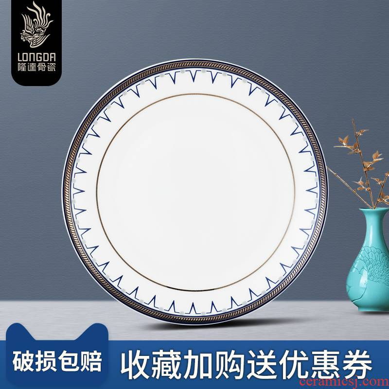 Ronda about ipads porcelain tableware continental food dish plate disc 6.5 inch steak plate household ceramics tableware JianGe
