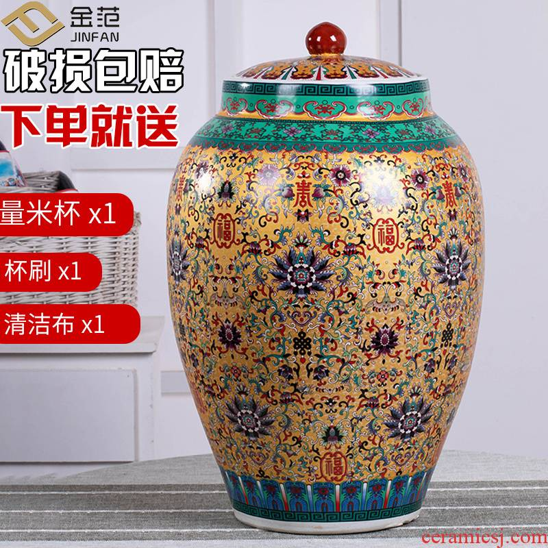 Jingdezhen ceramic household with cover cylinder barrel surface large capacity moistureproof insect - resistant storage tank ricer box 20 jins 50 pounds