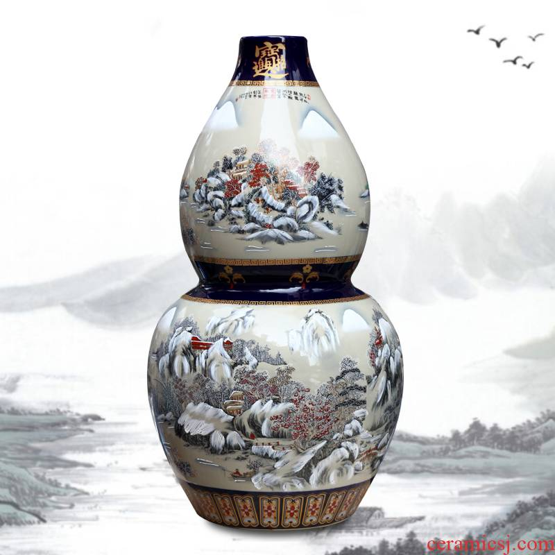 Modern home sitting room adornment of large gourd furnishing articles of jingdezhen ceramics porch study hotel housewarming gift