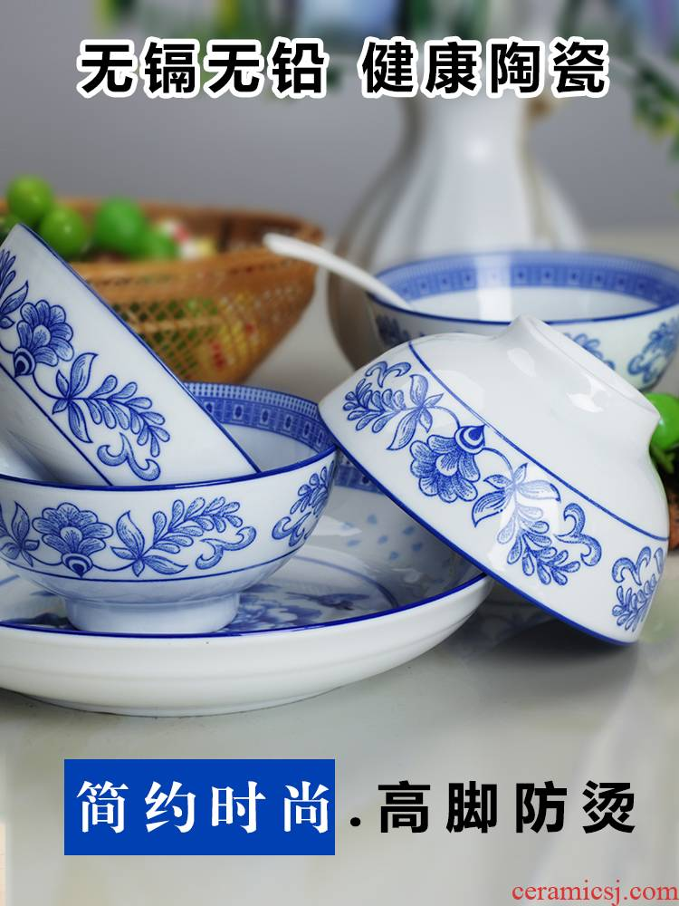 10 a to jingdezhen domestic rice bowls ceramic tableware for a single job dishes suit blue and white and exquisite dishes
