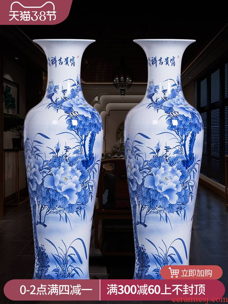Big hand blue and white porcelain vase furnishing articles Chinese jingdezhen ceramics to heavy ground adornment ornament large sitting room