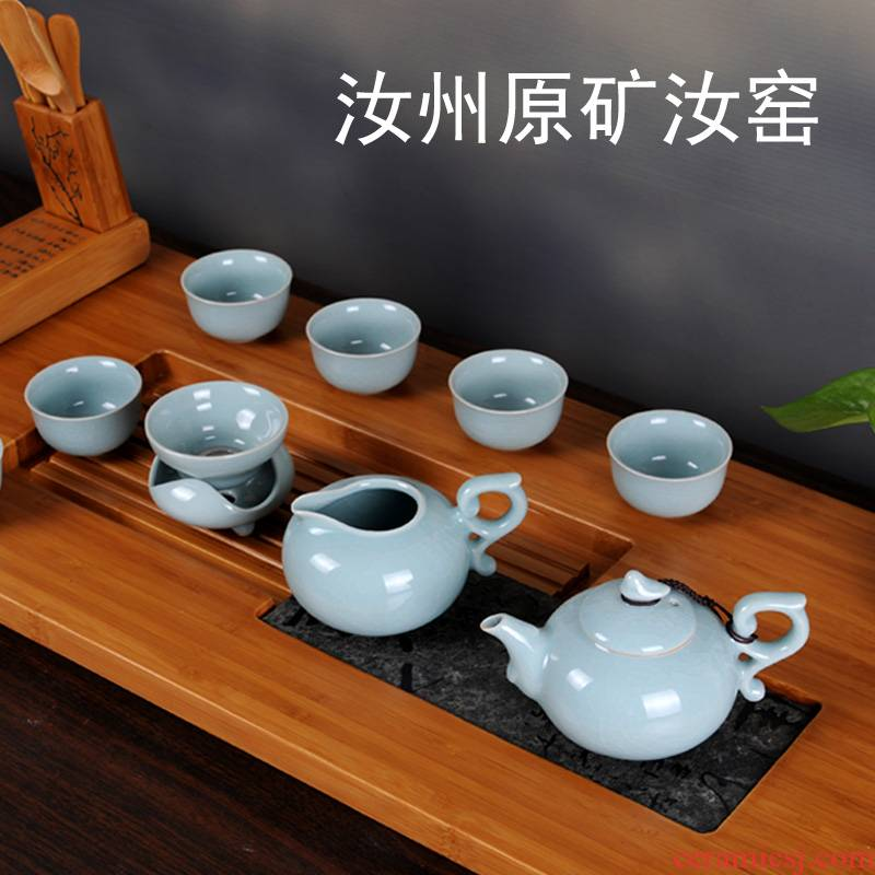 Your up kung fu tea set tea ware ice to crack the ceramic teapot teacup celadon Chinese style restoring ancient ways the home office