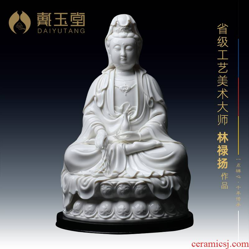 Yutang dai white marble porcelain home furnishing articles furnishing articles Lin Luyang master hand sign ceramic its 14 inches/SAN guan Yin