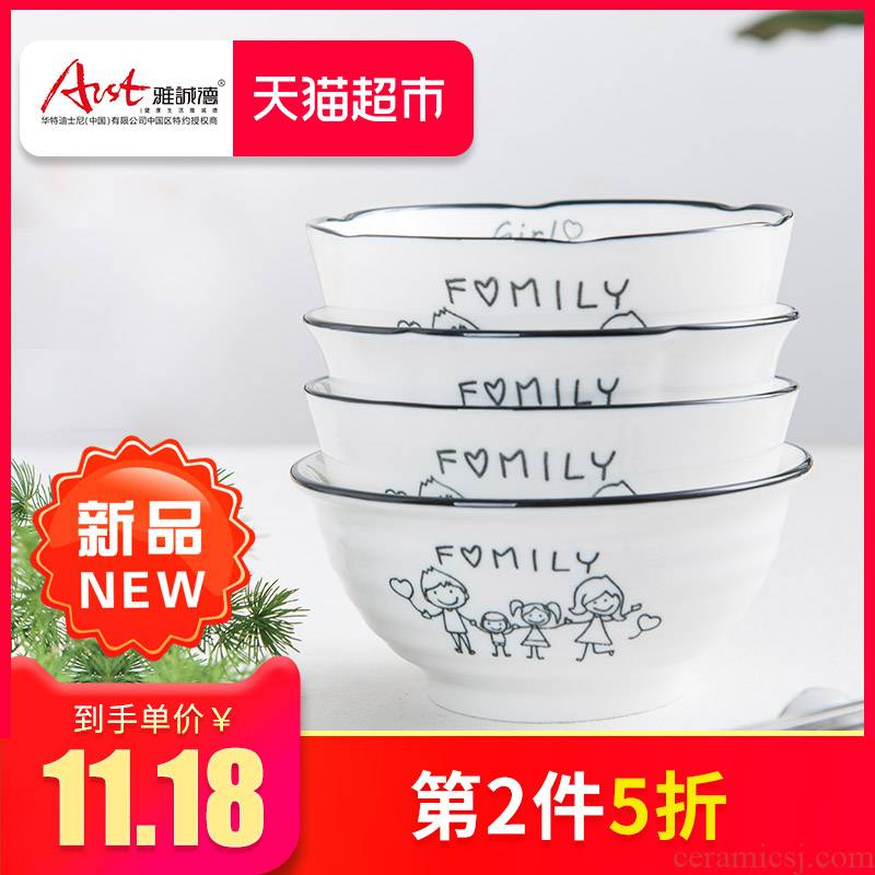 Arst/ya cheng DE happiness under a glazed pottery bowls, father/mother/son/daughter four small jobs