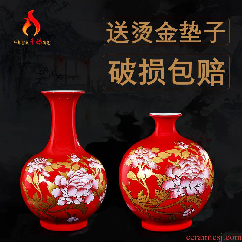 Jingdezhen ceramics vase furnishing articles Chinese red flower arrangement, the sitting room of Chinese style household adornment handicraft decoration