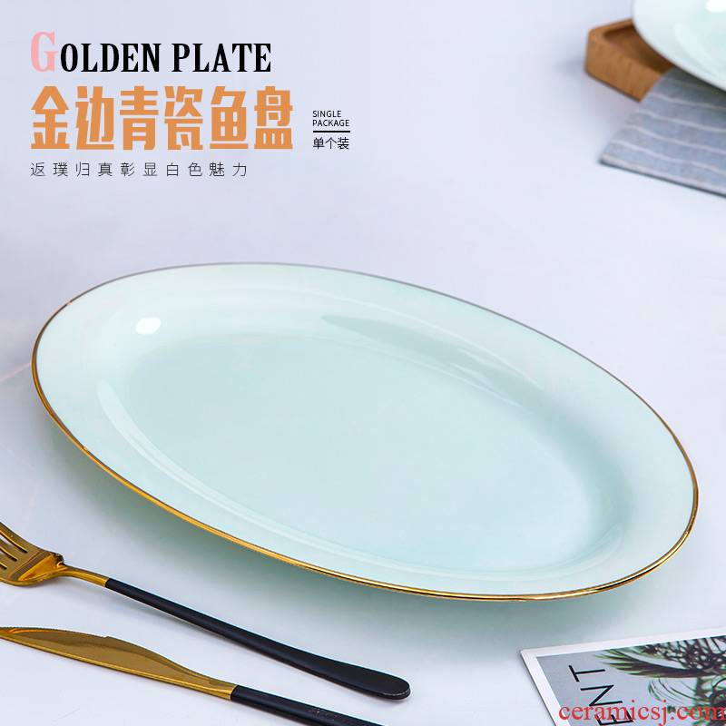 Jingdezhen ceramic tableware long fish dish celadon dish plate large fish dish creative ipads porcelain household fish dish