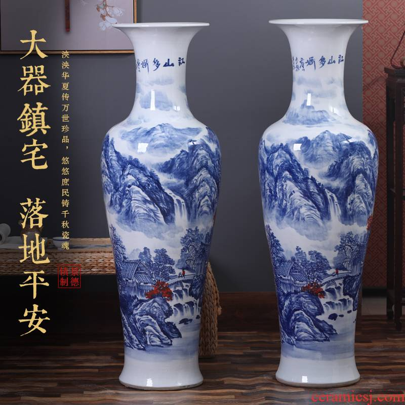 Jingdezhen ceramics antique hand - made large blue and white porcelain vase oversized furnishing articles of Chinese style sitting room adornment
