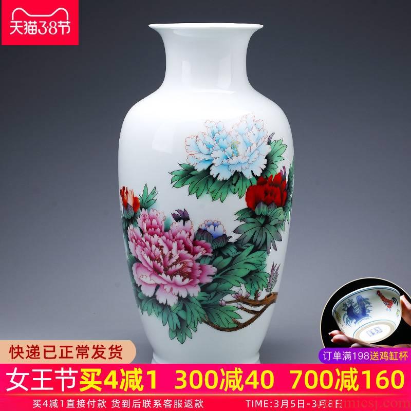 Jingdezhen ceramics vase furnishing articles sitting room flower arranging the modern Chinese style household TV ark, study adornment porcelain