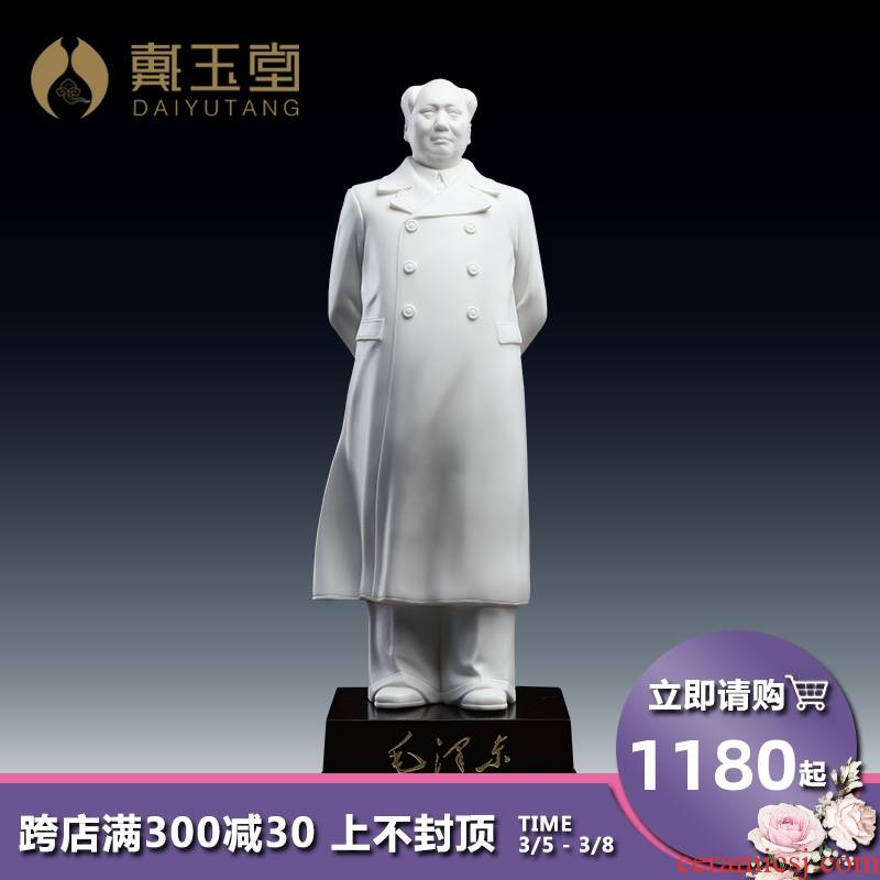 Yutang dai dehua white porcelain chairman MAO put sculptures stand like MAO name furnishing articles like porcelain carving ancient characters