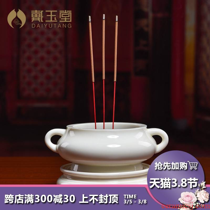 Yutang dai dehua ceramic indoor purify air that occupy the home for the Buddha incense buner bright type flying furnace/D41-204