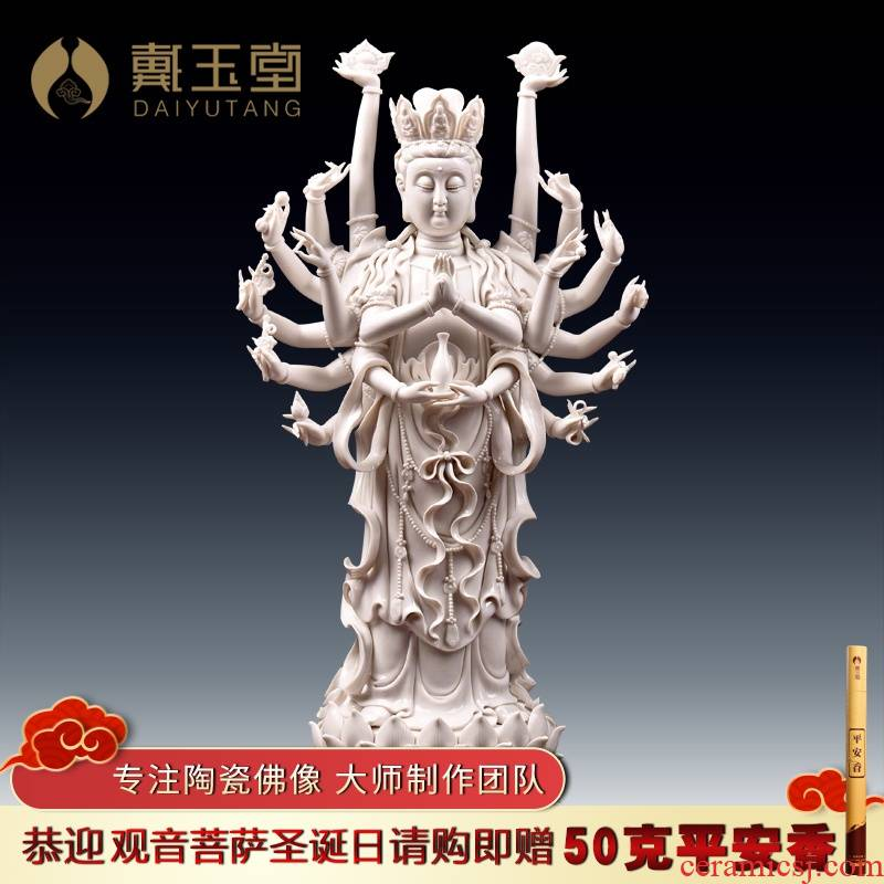 Yutang dai ceramics of guanyin Buddha worship that occupy the home furnishing articles 22 inch lotus avalokitesvara like 18 hand