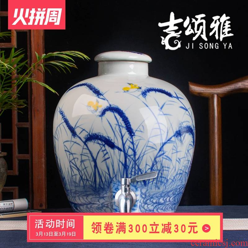 Jingdezhen hand - made ceramic jars jugs home 20 jins with leading mercifully jars liquor bottle seal wine storage