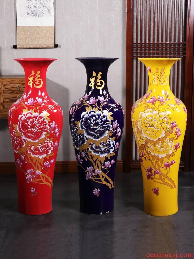 Jingdezhen ceramics high landing big vase large sitting room villa clubhouse office decoration company in furnishing articles