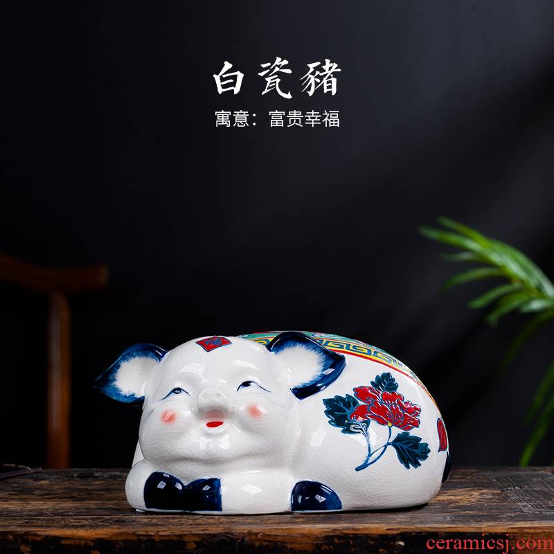 Jingdezhen ceramic white porcelain happiness pig, lovely of furnishing articles creative Chinese wine sitting room adornment interior process