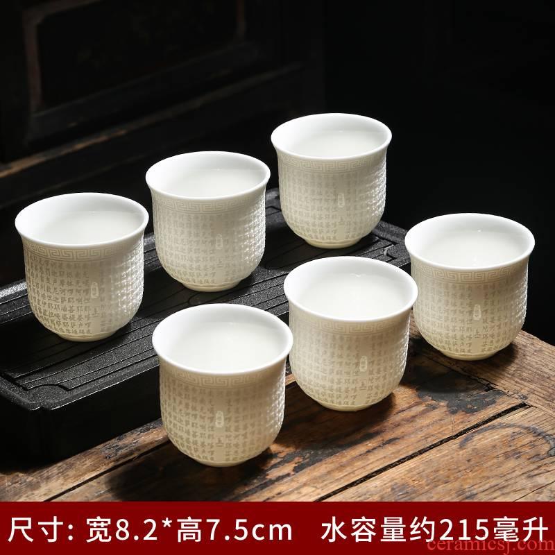 Suet white jade porcelain teacup master cup single cup large kung fu ceramic cups of jade porcelain cup individual single sample tea cup