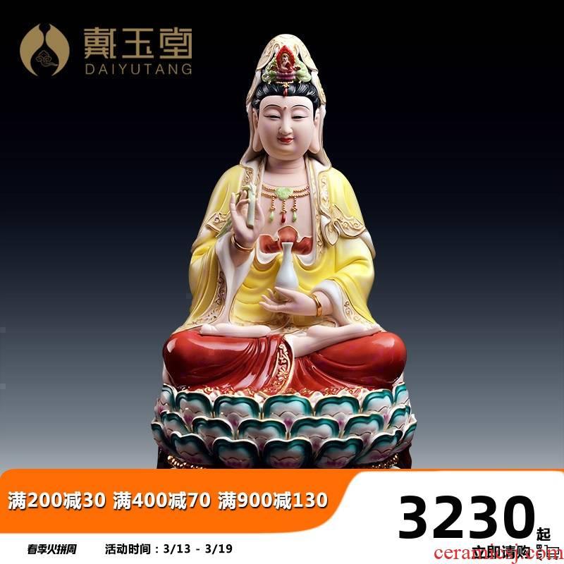 Yutang dai ceramic paint color, the goddess of mercy Buddha sitting home to 17 inch GuLian guanyin bodhisattva as furnishing articles