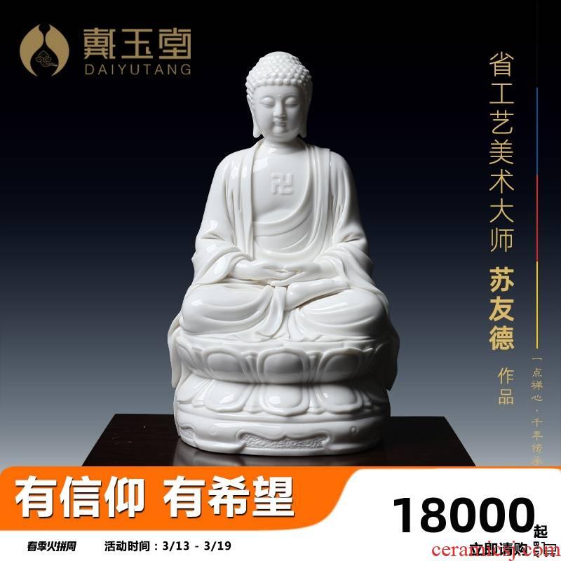 Yutang dai dehua white porcelain Su Youde master Buddha sakyamuni Buddha its art furnishing articles 11 inches