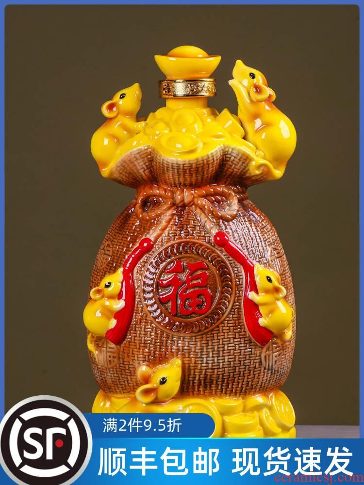 Jingdezhen ceramic bottle 5 jins of special mercifully wine jars home empty wine bottle wine small seal it