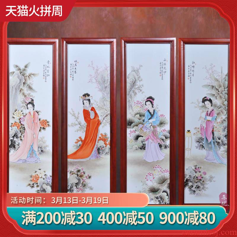 Jingdezhen ceramics dong - Ming li hand - made porcelain plate the four most beautiful women of mural fashion home furnishing articles