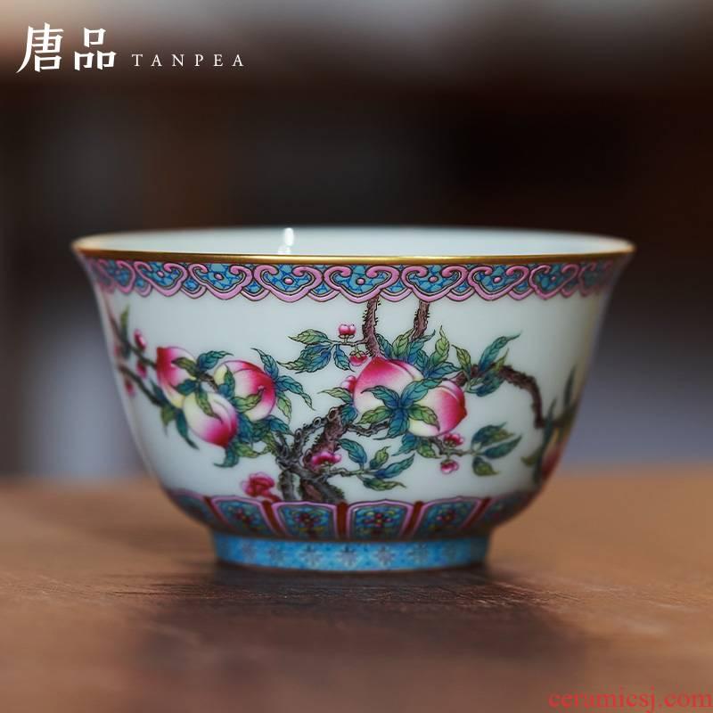 Colored enamel live corning cup personal Lord jingdezhen ceramic large peach ruyi bowl kung fu tea cups