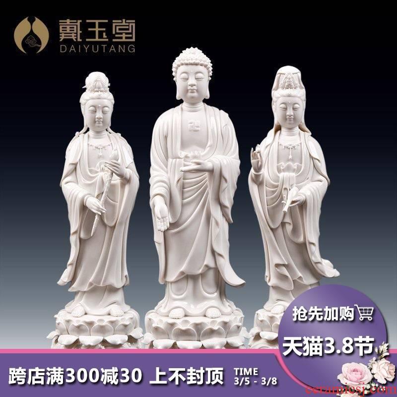 Yutang dai ceramic west three holy spirit like Buddha worship that occupy the home furnishing articles Buddha amitabha momentum to bodhisattva