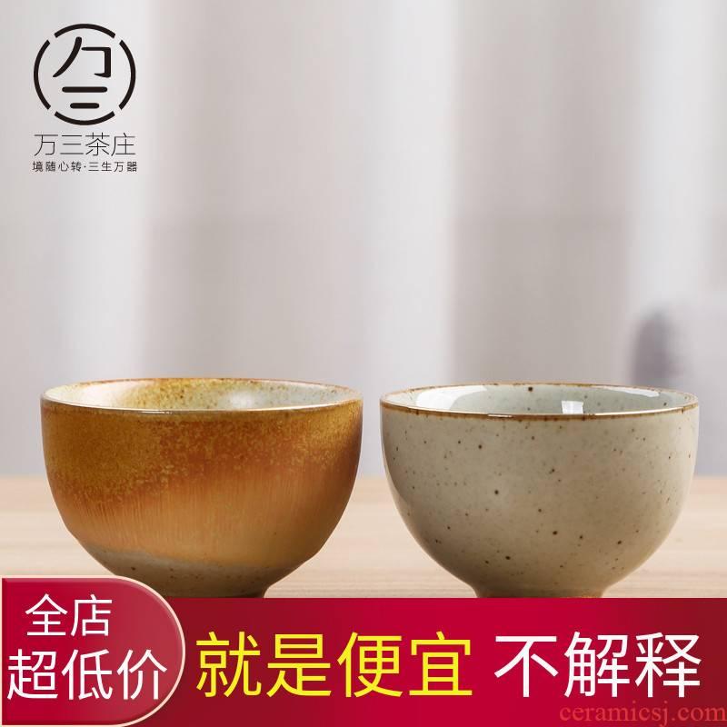 Three thousand tea cups ceramic sample tea cup single master kung fu tea cup Japanese restoring ancient ways, coarse pottery cups