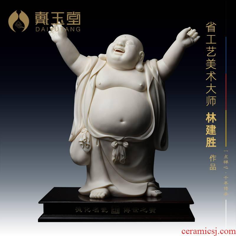 Yutang dai boutique works dehua porcelain carving jade huang maitreya Lin Jiansheng masters/D03-168