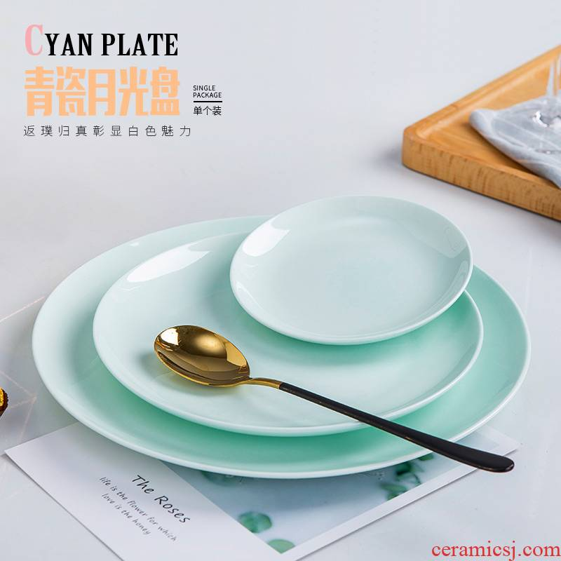 Celadon dish home breakfast dish ipads porcelain 8 inches 0 shallow dish green glaze western - style food dish plate ceramic tableware