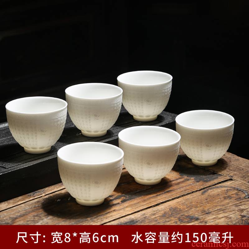 Tea cup dehua suet jade white porcelain its heart sutra single CPU master cup ceramic kung fu Tea bowl is large