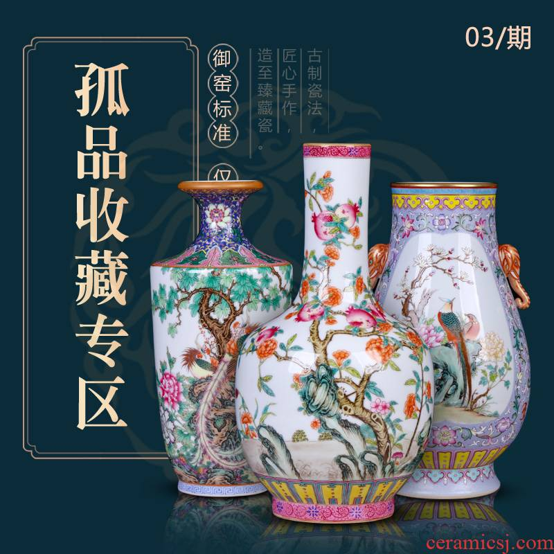 Stage 3 weekly update solitary their weight.this imitation the qing qianlong auction collection jack ceramic vases, furnishing articles