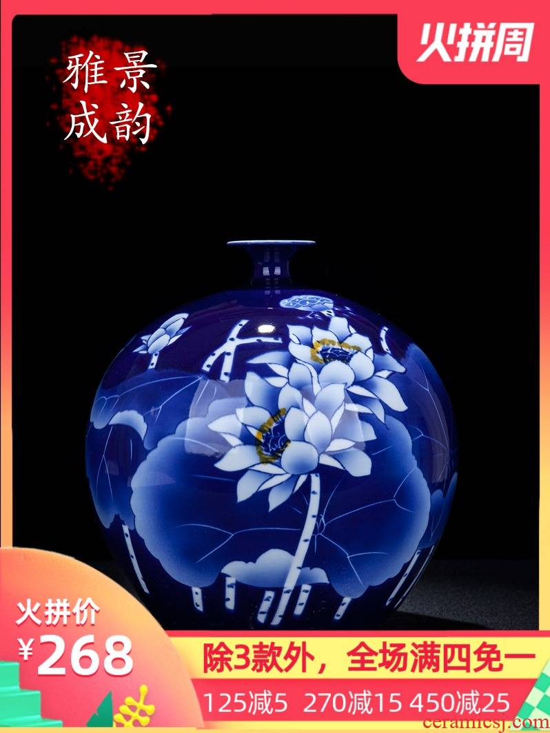 Jingdezhen ceramic new Chinese blue and white porcelain lotus place to live in the sitting room porch decoration porcelain vase decoration