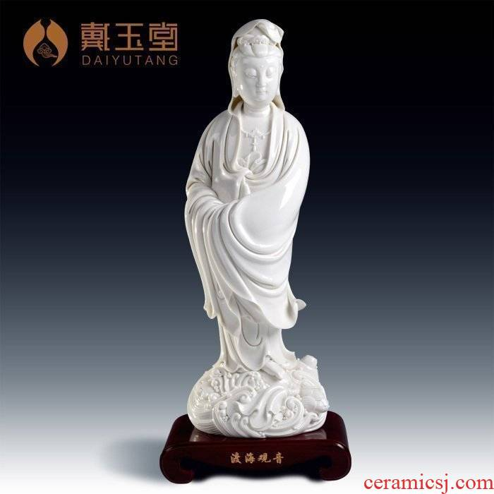 Yutang dai ceramic household buddhist temple consecrate Buddha adornment furnishing articles/18 inches across indicates the sea guanyin bodhisattva D20-10