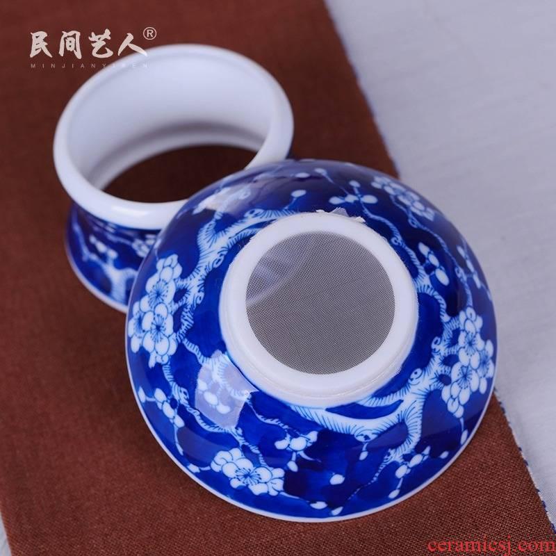 Jingdezhen ceramic filter) hand - made tea tea kung fu tea tea tea accessories wire mesh filter
