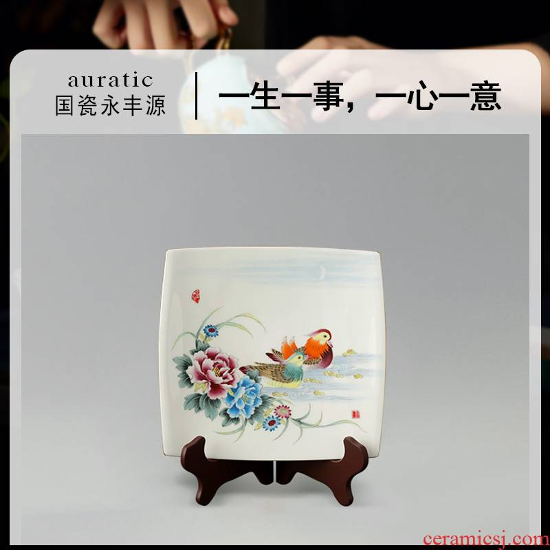 The porcelain yongfeng source spring son square plate with a silver spoon in its ehrs expressions using yuanyang show flat plate version into place plate