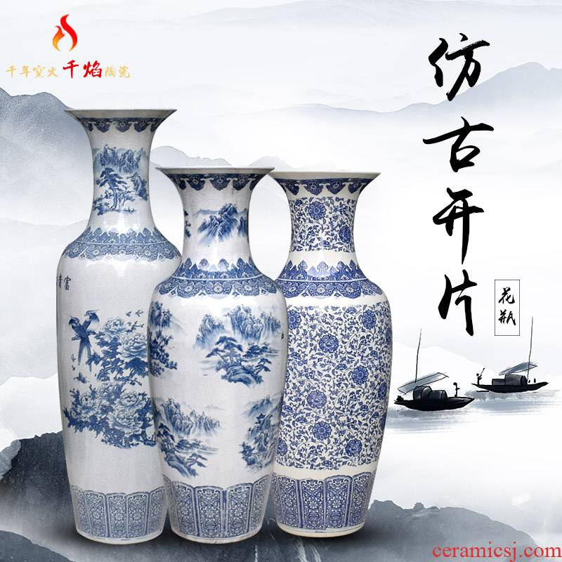 Jingdezhen porcelain of large vases, ceramic flower arrangement craft sitting room adornment villa hotel furnishing articles crackle