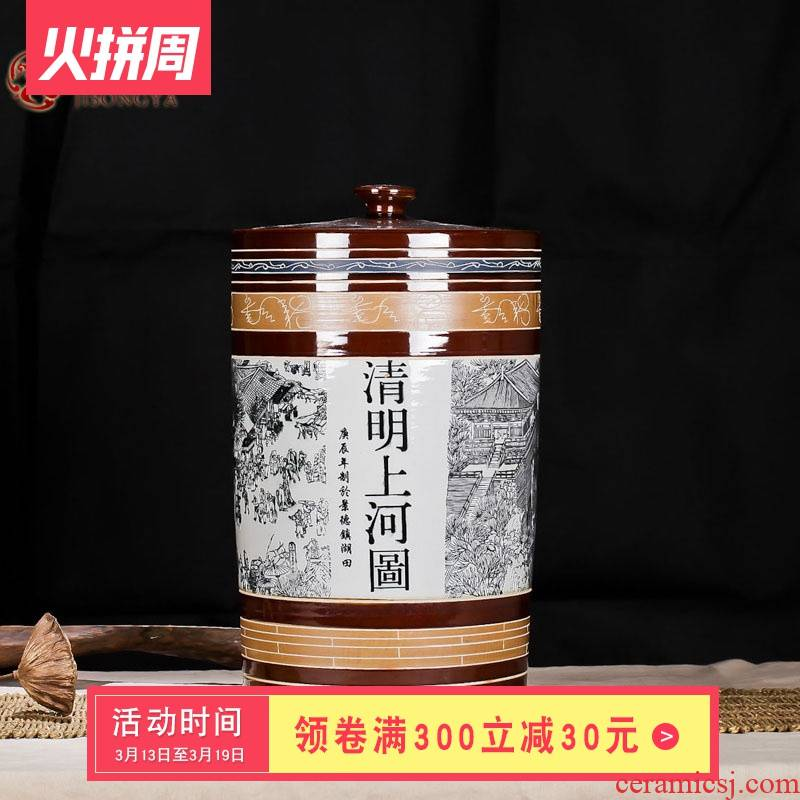 Jingdezhen ceramic barrel with cover 40 catty large caddy fixings insect - resistant ricer box moistureproof ricer box five tricomi box