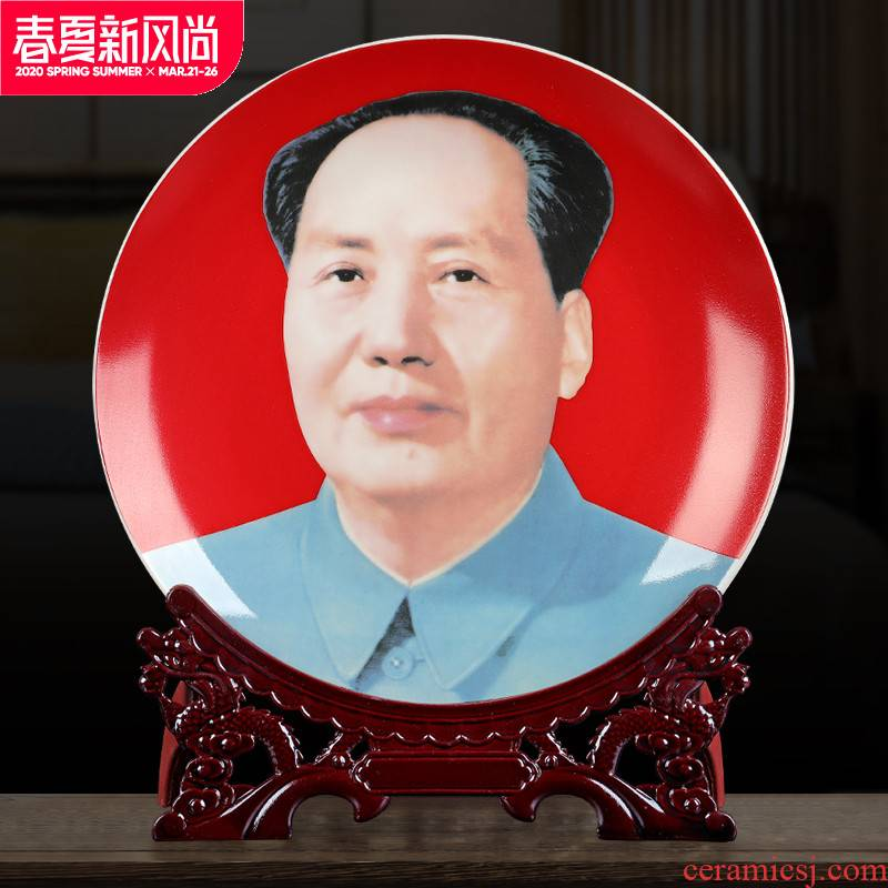 Chairman MAO as ornamental decoration hanging dish household ceramics wine sitting room office furnishing articles of handicraft ornament