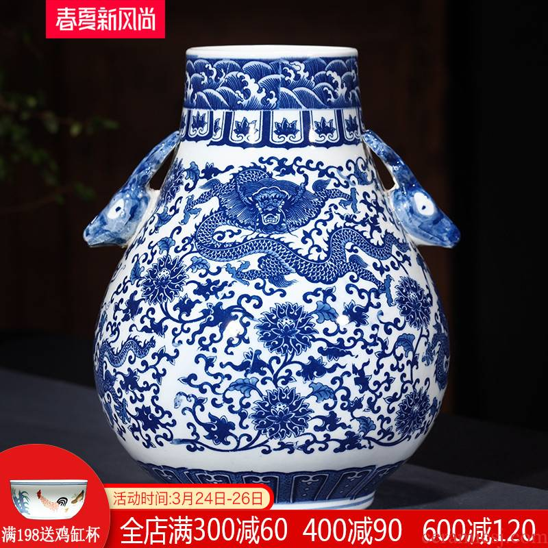 Antique vase of blue and white porcelain of jingdezhen ceramics ears dragon creative barrels a blessing to the sitting room home furnishing articles